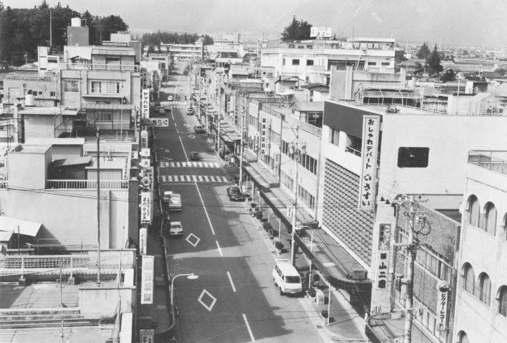 昭和40~50 年代の駒ヶ根駅前商店街