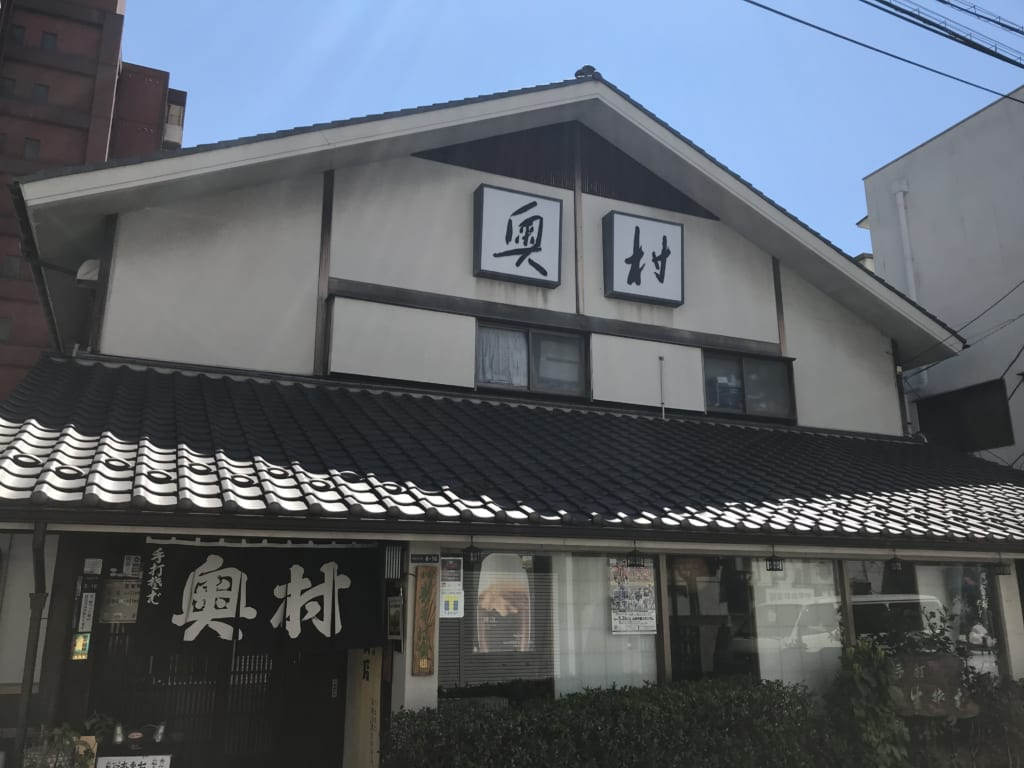現在の「奥村本店」