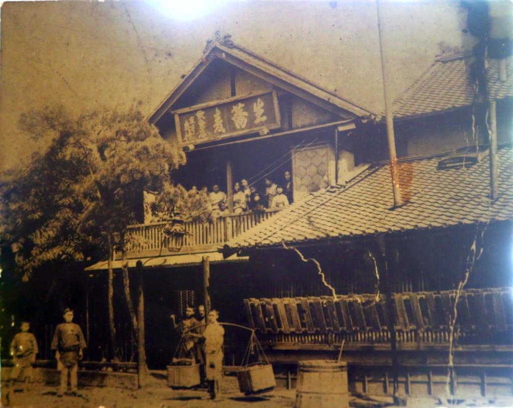明治36年当時の「奥村本店」