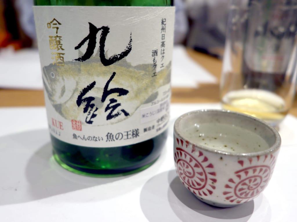 クエによく合う日本酒