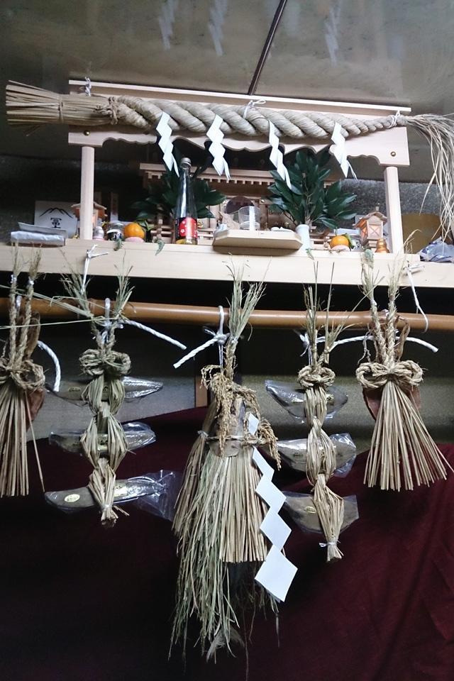 神棚に供えられた正月魚(しょうがつよ)
