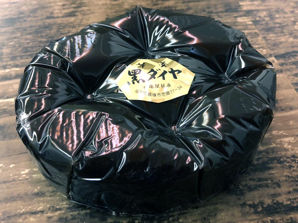 石炭のまちで生まれた黒ダイヤ