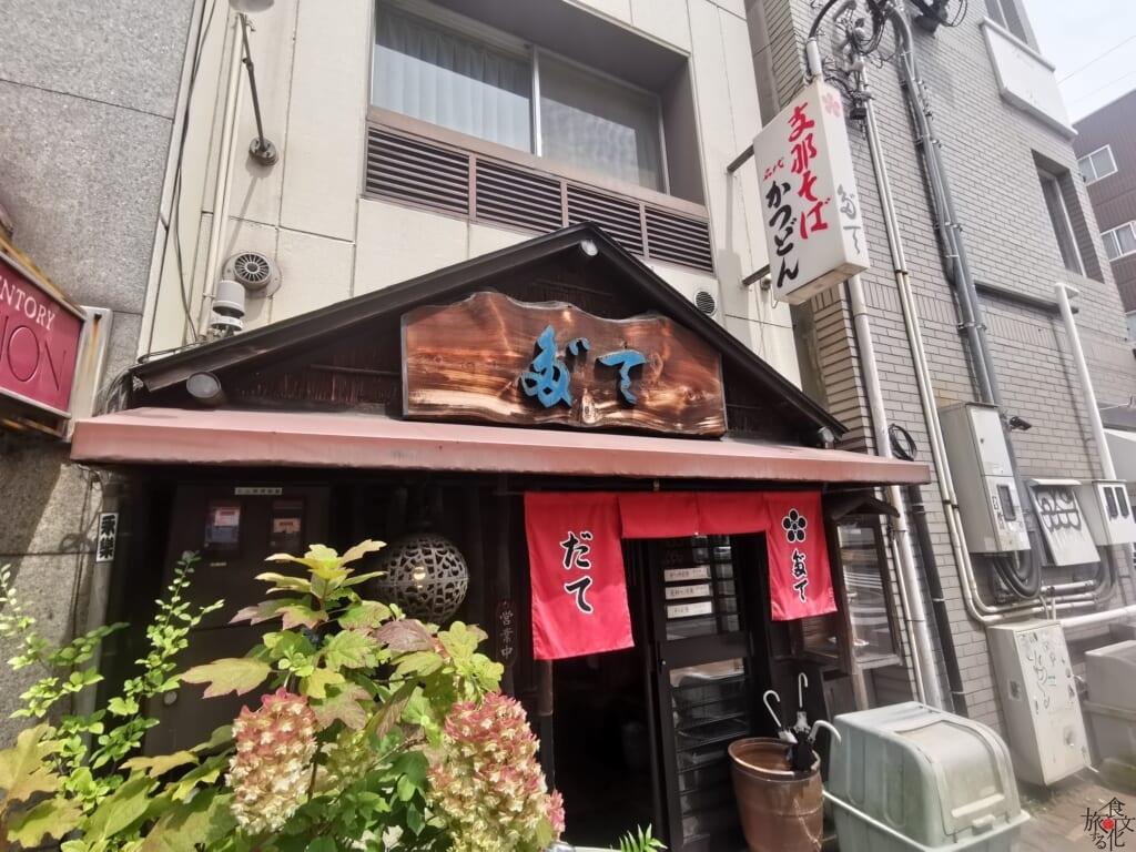 """中華そば店の看板に""""かつどん"""""""