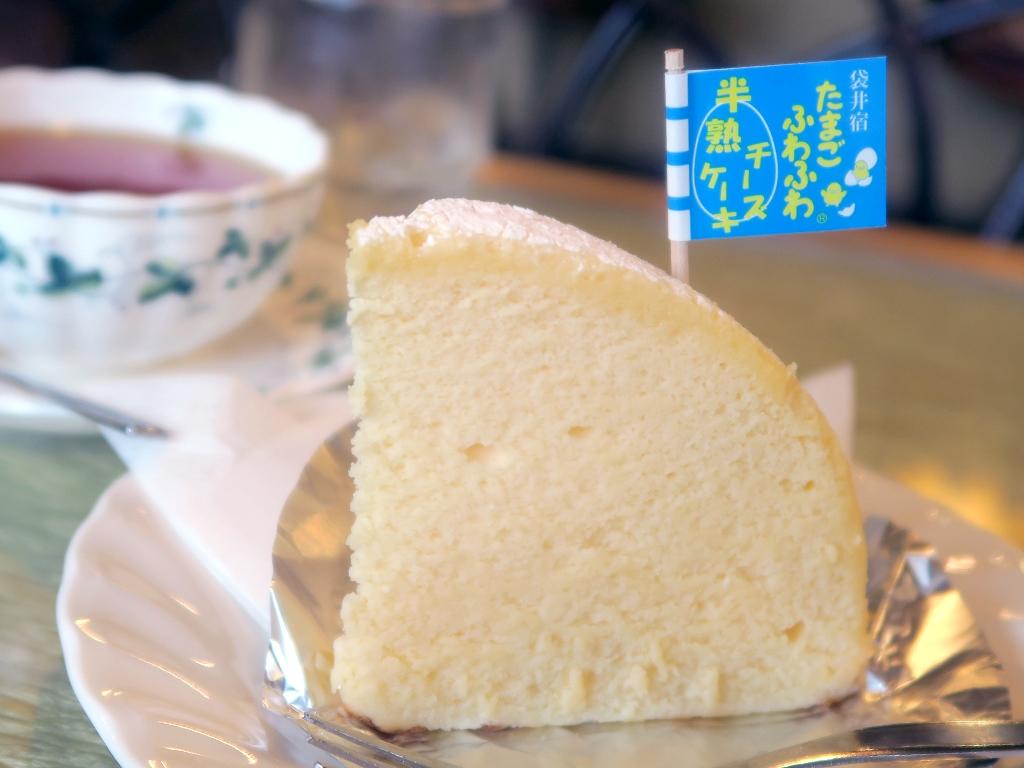 「ふるさと銘菓いとう」のたまごふわふわ半熟チーズケーキ