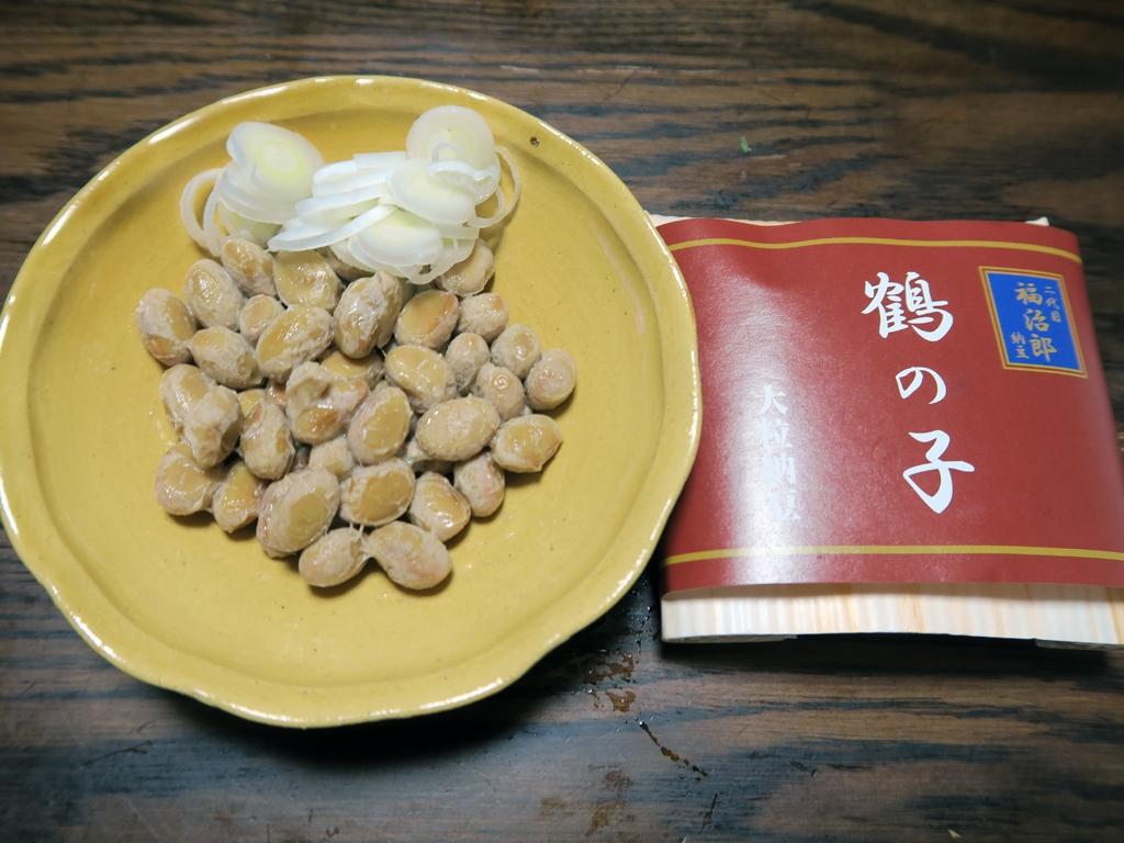 「日本一高い」と話題になった鶴の子納豆