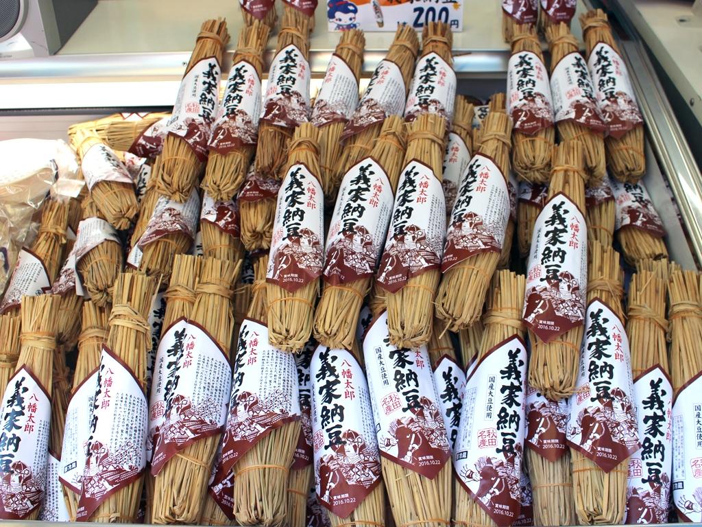秋田の藁納豆