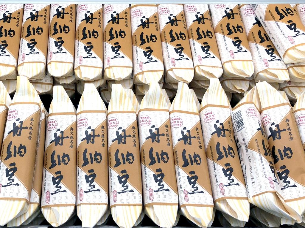 舟納豆は舟形のパッケージが目印