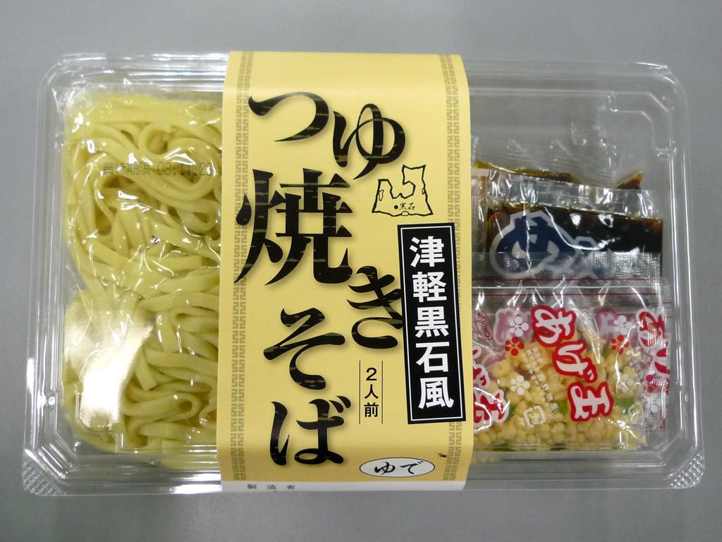 東京・飯田橋の「あおもり北彩館」などでは家庭用のパックを購入できる