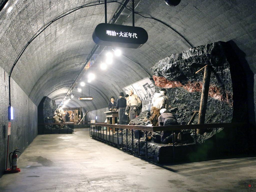 夕張の炭鉱跡は石炭博物館として見学できるようになっている