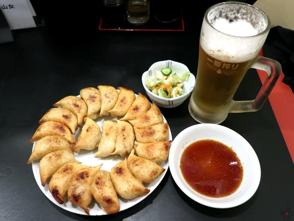 「山女」の円盤餃子