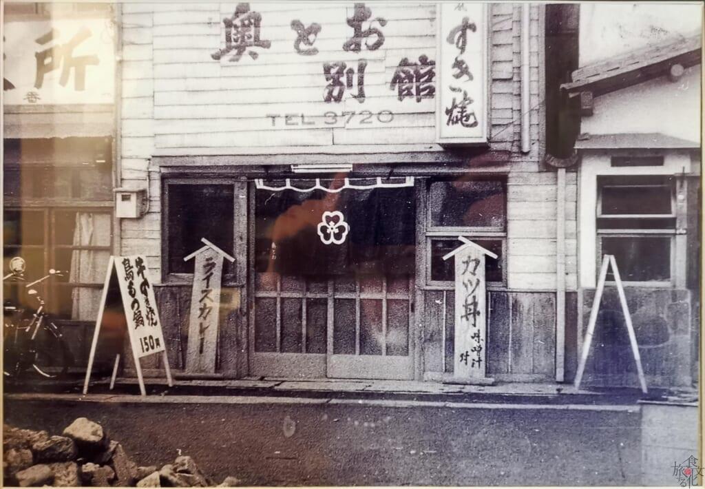 奥藤本店2