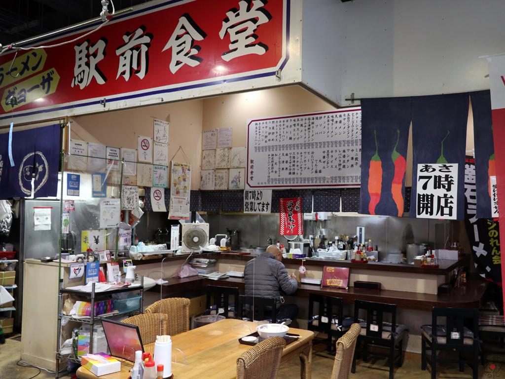釜石駅前にある「駅前食堂」