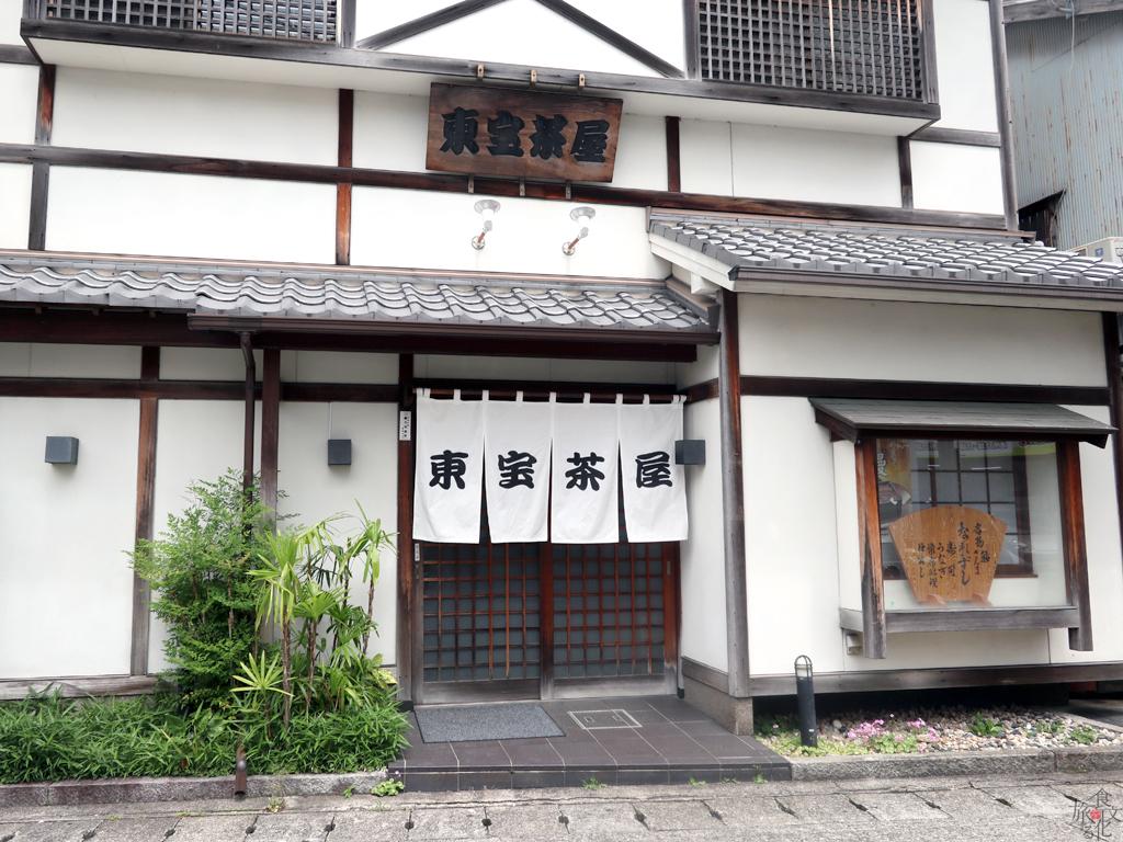 新宮の「東宝茶屋」