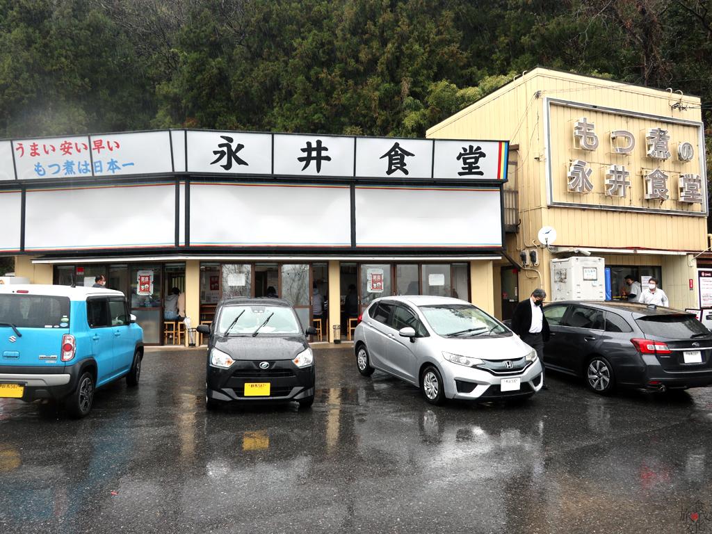 国道17号線沿いにある「永井食堂」
