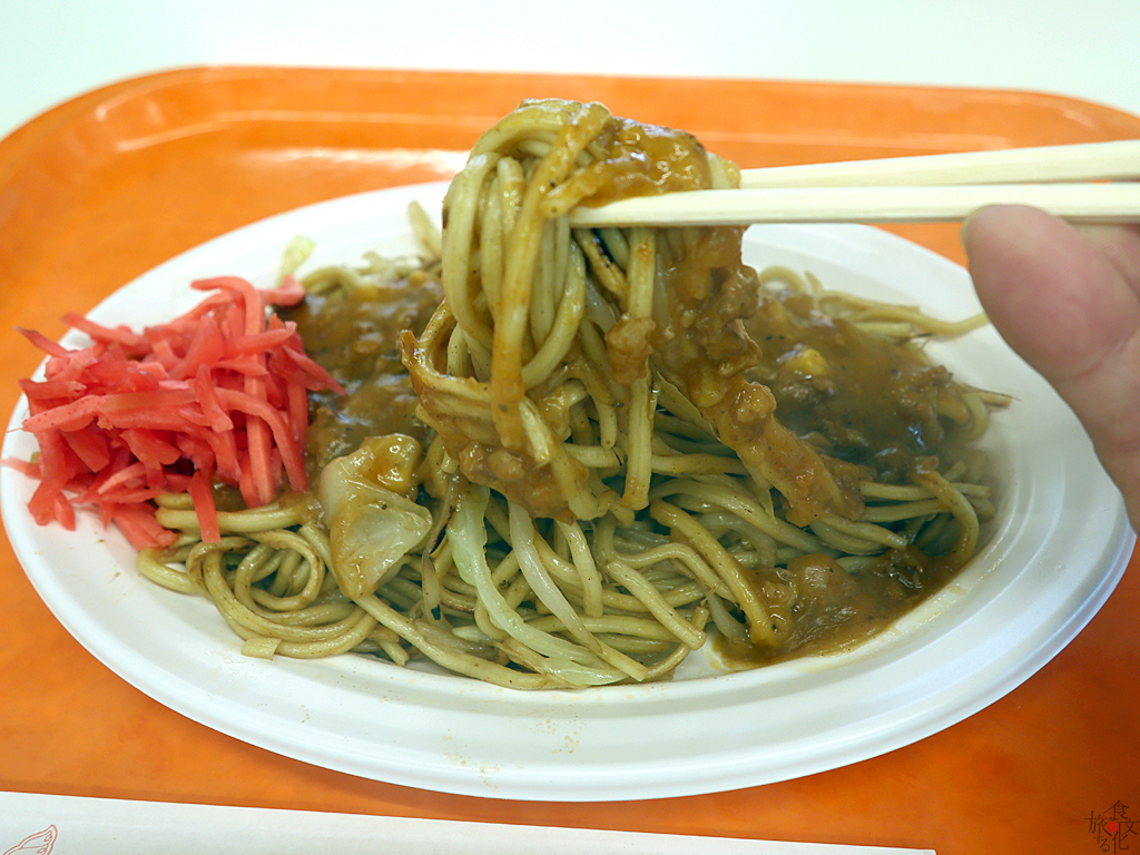 「フレンド」は紅生姜、フォークではなく箸で食べる